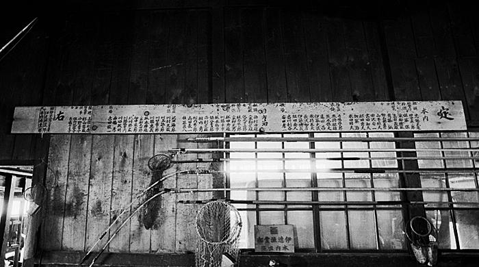 別刈-20010.jpg
